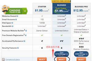 HOSTPAPA 促销,无限商务主机3年仅$24.8,免费注册/转移1域名