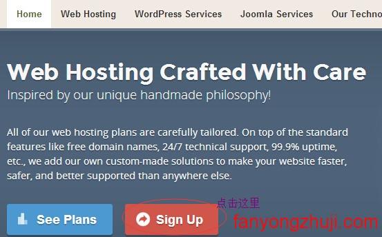 siteground-host-signup