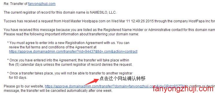 hostpapa-transfer-domain-1
