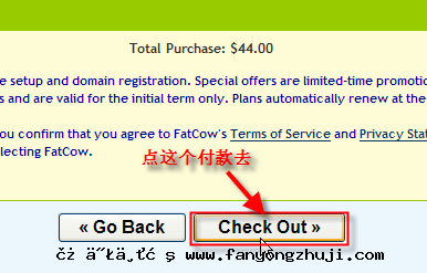 美国主机fatcow购买第7步