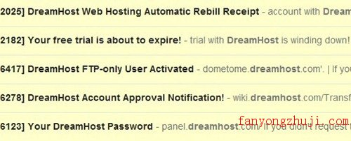 Dreamhost空间购买教程