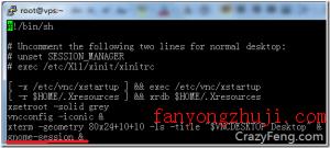 Linux vps安裝图形界面的方法(VNC+Gnome/KDE)-远程桌面多方案适合大小內存